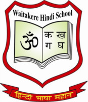 Waitakere Hindi School